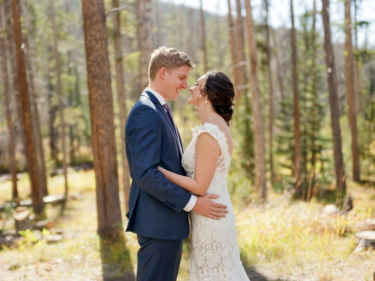 Wedding Photos Of Bride & Groom's First Kiss